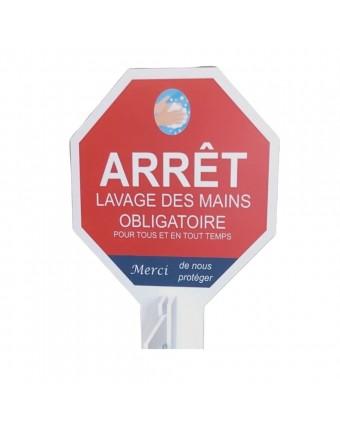 Affiche pour distributeur à pédale